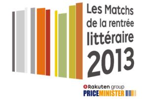 logo PM 2013